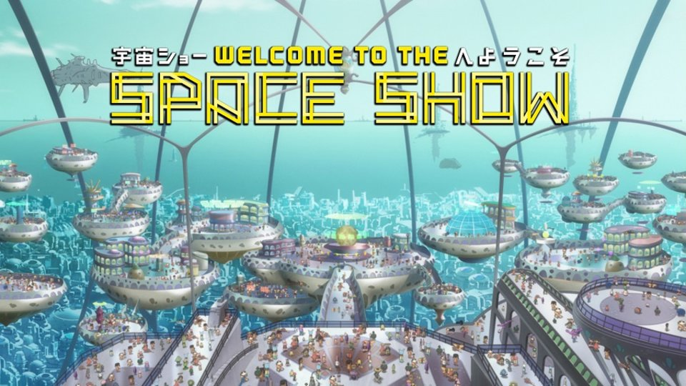 Welcome to the Space Show - Japanese Version
