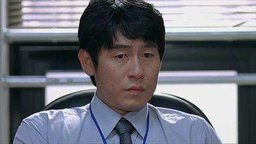 Another Public Enemy